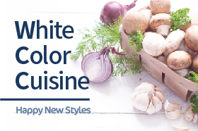White Color Cuisine